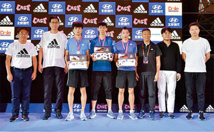威廉希尔娱乐平台街头巡回赛南京站 黄常洲8米16夺冠军