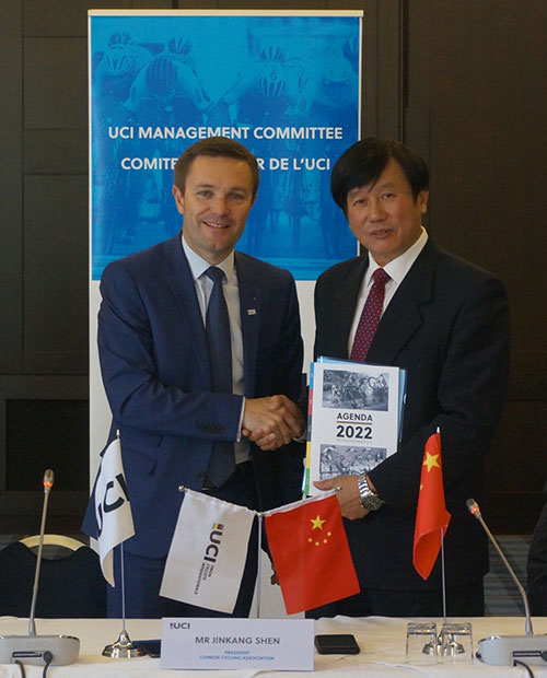 中国自行车运动协会与国际自行车联盟在奥地利签署合作备忘录-领骑网