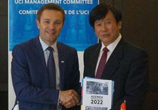 中国自行车运动协会与国际自行车联盟在奥地利签署合作备忘录