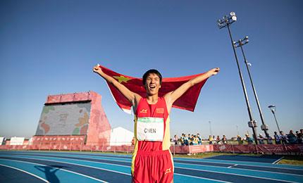 青奥会田径中国首金诞生 陈龙2米22获跳高冠军