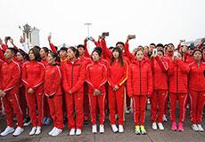 中国国家田径队军训首日 集合观看升旗仪式