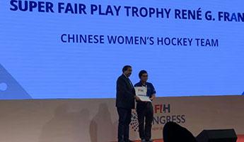 中国女曲荣获国际曲联杰出体育道德风尚奖