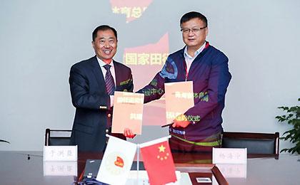 中国田径协会与青海省体育局签署共建合作协议