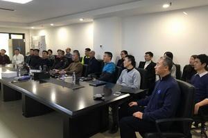 中马协组织学习庆祝改革开放40周年大会精神