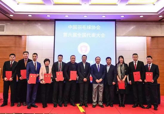 张军当选新一届中国羽毛球协会主席