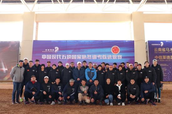 中国现代五项国家队冬训考核选拔赛于昆明举办