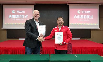 中国田径协会与ALTIS展开训练、康复、培训合作