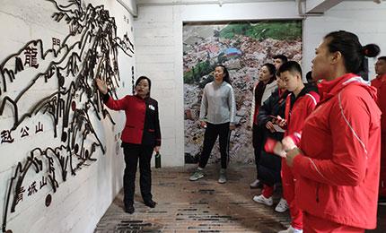 投擲隊赴四川省建川博物館開展愛國主義教育