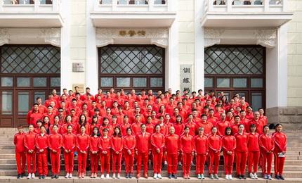 中国田径队举行亚锦赛出征仪式 力争全面超越