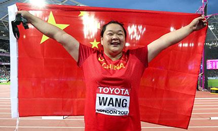 女子链球王铮破赛会纪录夺冠 吴智强获百米季军