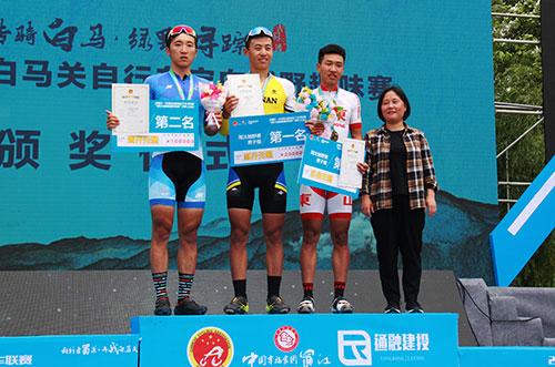 袁金伟三度登顶 2019中国山地自行车联赛(罗江站)落幕