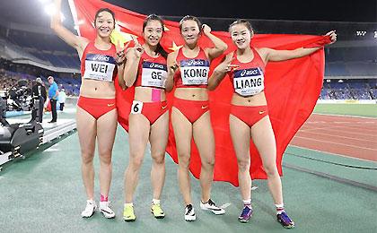 世界接力赛中国队女子4X200米破亚洲纪录获亚军