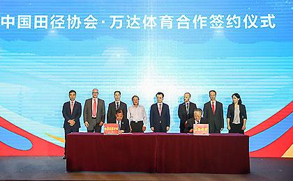 成都马拉松成为中国首个世界大满贯候选赛事