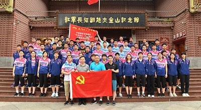 中国共产党建党98周年,中国羽毛球队进行爱国主义教育