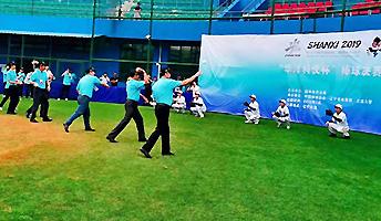 第二届全国青年运动会男子必威体育平台U19组决赛大连开幕