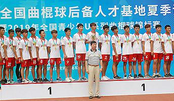 全国曲棍球后备人才基地夏训营(U15U18组)举行