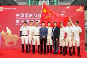 中国国家马球队成立 首战将出征亚洲杯