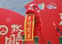 2019西樵山狮王争霸赛(四)