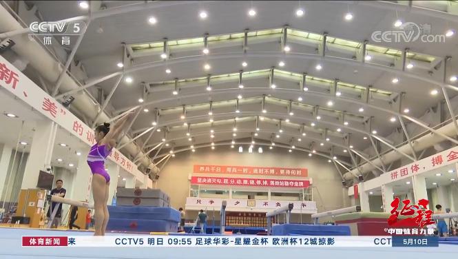 迎难而上 中国体操队想打翻身仗