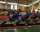中国体育彩票杯2019全国拔河锦标赛暨2020年世界室内拔河锦标赛选拔赛   精彩片段(一)