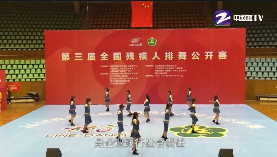 2020年度捐赠仪式在杭州圆满举行