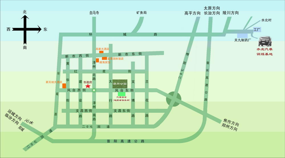 晋城市区地图全图