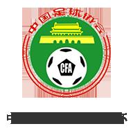 中国足协超级杯